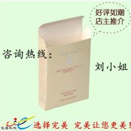 广州印刷彩盒化妆品包装盒 翻盖纸质彩盒制作 商家主营