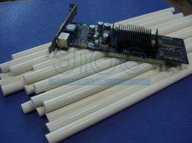 耐高温阻燃电子专用胶棒(FH-7063D)