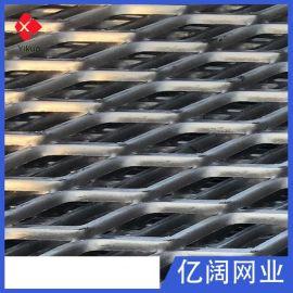 供应304不锈钢钢板网,菱形拉伸网