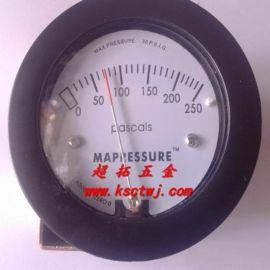 微型压差表 5000型压差计 昆山压差表 差压表 差压计