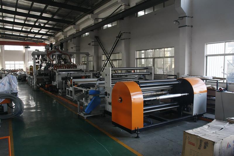 廠家專業生產高耐候ASA生產線 ASA流延膜產線的公司
