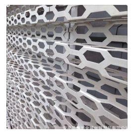 朗博定制冲孔网 外墙装饰用喷塑装饰冲孔板 双曲折弯菱形铝板网