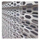 朗博定製衝孔網 外牆裝飾用噴塑裝飾衝孔板 雙曲折彎菱形鋁板網