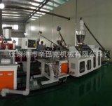 PVC高混机高搅机 PVC高速搅拌机 冷热混合机组 高低混料机
