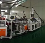 PVC高混機高攪機 PVC高速攪拌機 冷熱混合機組 高低混料機