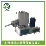 鋰電池隔膜材料專用各系列SHR高速混合機(高速攪拌機)