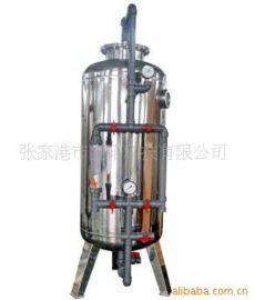 供应SYS水处理设备