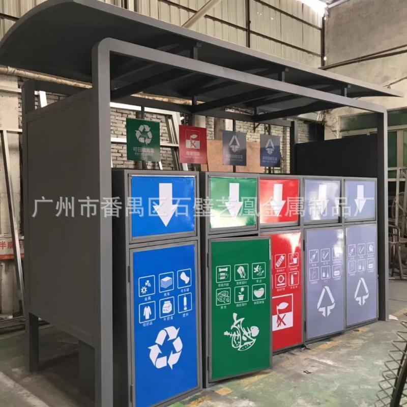 广州厂家直销社区街道环保分类垃圾亭医院垃圾收集站