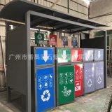 廣州廠家直銷分類垃圾房社區街道環保分類垃圾房醫院垃圾收集站
