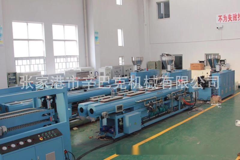 PVC管材生产线 PVC排水管生产设备 塑料管材挤出机
