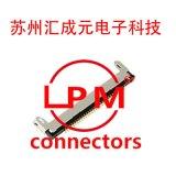 苏州汇成元电子现货供应替代品    20347-330E-12R  **连接器
