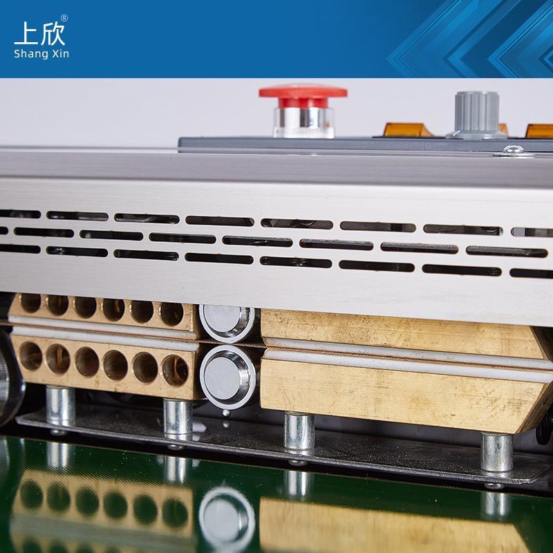 FR-770-250加宽输送台多功能薄膜连续封口机