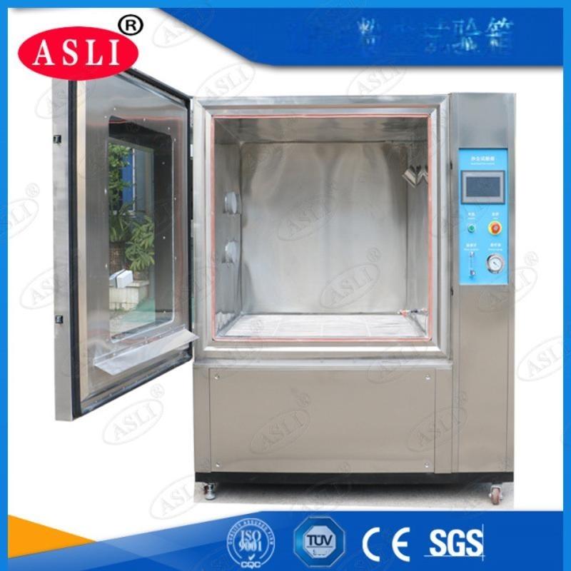 艾思荔ip56可程式沙塵試驗箱 移動式沙塵試驗箱