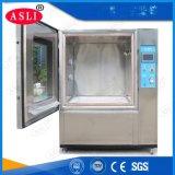 艾思荔ip56可程式沙尘试验箱 移动式沙尘试验箱