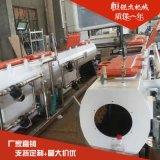 塑料管材真空定型箱 冷却设备厂家定制真空定径水箱