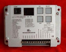 调速板(DPG 2201-002,DPG 2302-002)
