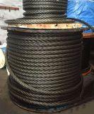 钢丝绳 6*37+FC-52mm 光面涂油钢丝绳 起重钢丝绳 麻芯 现货