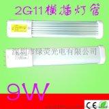供應LED日光燈,2G11日光燈橫插管