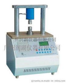 RH-T541Z向抗张强度测定仪/纸板内结合强度仪