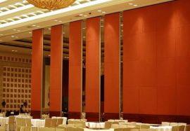 酒店屏风,移动隔墙,折叠屏风