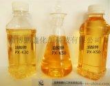 鹏鑫 生产批发 油酸钾液体系列产品