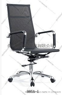 鋼架結構 可升降轉椅辦公椅子 透氣網布辦公椅 夏季熱銷五金椅子