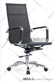 钢架结构 可升降转椅办公椅子 透气网布办公椅 夏季**五金椅子