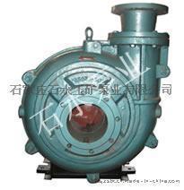 石家庄工业泵厂,卧式渣浆泵,单壳渣浆泵