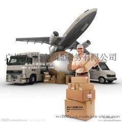 国际货物运输/国际空运公司/广州国际空运公司15018781871