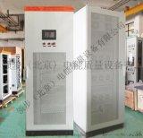 北京领步公司——LBAPF-BP系列变频器  滤波器