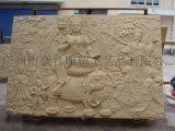 砂岩神话人物普贤菩萨浮雕雕塑定做厂家