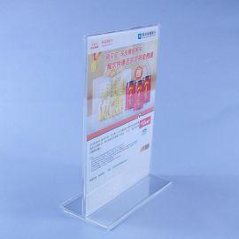 供应亚克力/有机玻璃T型双面台卡/加工批发A4酒水牌台签桌牌