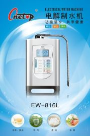 多功能制水机, 万拓EW-816L 弱碱性小分子团水