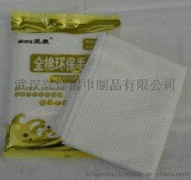 一次性专用  环保毛巾