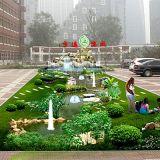 北京绿化公司 北京绿化养护公司