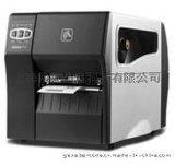 斑马条码打印机zt210