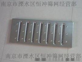 不锈钢地沟盖板|地沟盖板报价|地沟盖板价格
