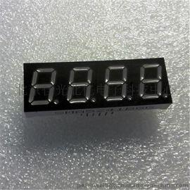 工业级四位数码管 0.52寸4位一体 北京 河北 上海 天津 山东生产商