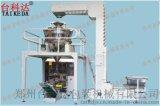 台科达TKD200-K TKD220-K 冷冻水饺包装机