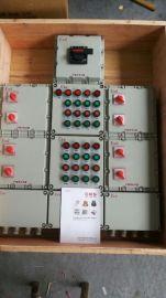 BXM51-4/BXM51-6/BXM51-8防爆照明配电箱,220V/IP55防爆配电箱价格