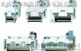XGP15-300GKG工业洗衣机 水洗机生产厂家