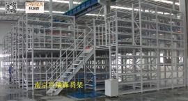 供应仓储货架,存放五金、汽车零部件的阁楼货架