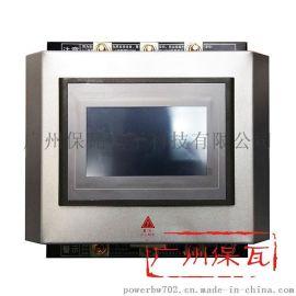 SLC-3-30,SLC-3-50,SLC-3-60,SLC-3-80,SLC-3-100,SLC-3-120,SLC-3-150智能照明节能控制器