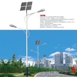 太阳能路灯,农村太阳能LED路灯,LED路灯亮化工程 改造工程