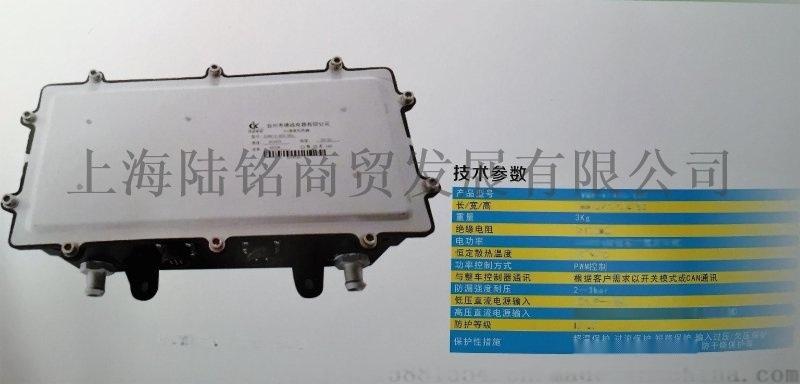 电动汽车/新能源电动车加热器/锂离子电池加热器