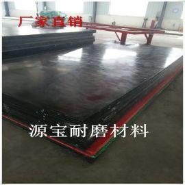 高分子聚乙烯塑料板厂家批发耐磨upe板材