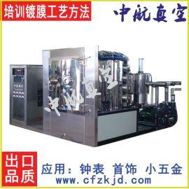 多弧离子镀膜机 真空电镀设备 磁控溅射镀膜设备 钛金炉 真空炉 PVD CVD真空涂层设备 环保电镀设备