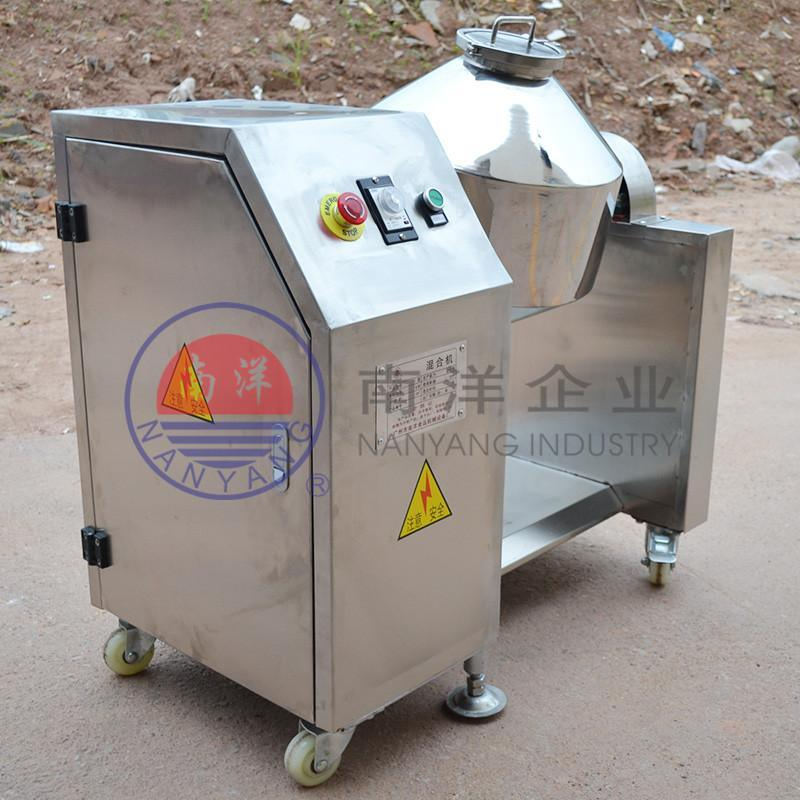 W型会装混合机 干粉混合机双锥混料机食品搅拌机