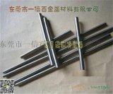 进口硬质合金CD750超微粒钨钢棒 高强度钨钢
