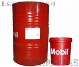 美孚600XP460超级齿轮油 美孚齿轮油代理商